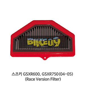 스즈키 GSXR600, GSXR750(04-05) Race Version Filter BMC 에어필터
