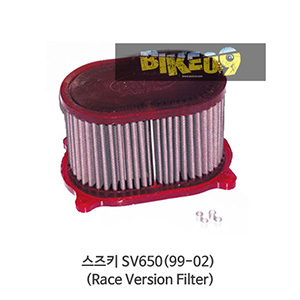 스즈키 SV650(99-02) Race Version Filter BMC 에어필터