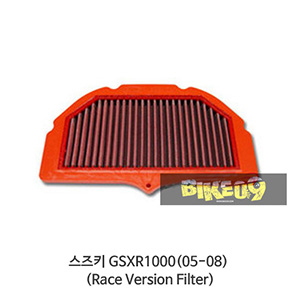스즈키 GSXR1000(05-08) Race Version Filter BMC 에어필터