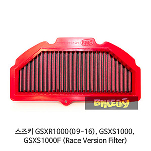 스즈키 GSXR1000(09-16), GSXS1000, GSXS1000F Race Version Filter BMC 에어필터