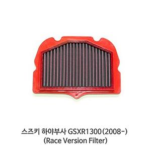 스즈키 하야부사 GSXR1300(2008-) Race Version Filter BMC 에어필터