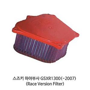 스즈키 하야부사 GSXR1300(-2007) Race Version Filter BMC 에어필터