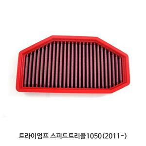 트라이엄프 스피드트리플1050(2011-) BMC 에어필터