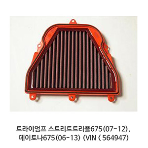 트라이엄프 스트리트트리플675(07-12), 데이토나675(06-13) (VIN < 564947) BMC 에어필터