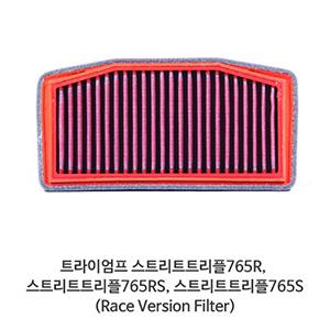 트라이엄프 스트리트트리플765R, 스트리트트리플765RS, 스트리트트리플765S Race Version Filter BMC 에어필터
