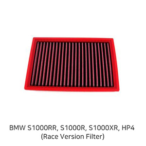 BMW S1000RR, S1000R, S1000XR, HP4 (Race Version Filter) BMW BMC 에어필터