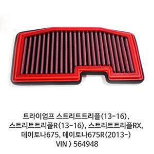 트라이엄프 스트리트트리플(13-16), 스트리트트리플R(13-16), 스트리트트리플RX, 데이토나675, 데이토나675R(2013-) VIN > 564948 BMC 에어필터