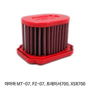 야마하 MT-07, FZ-07, 트레이서700, XSR700 BMC 에어필터