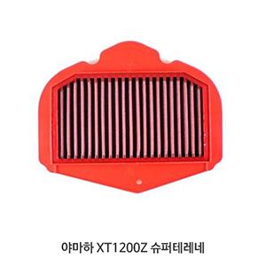 야마하 XT1200Z 슈퍼테레네 BMC 에어필터