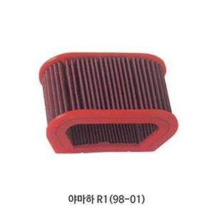 야마하 R1(98-01) BMC 에어필터