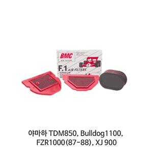야마하 TDM850, Bulldog1100, FZR1000(87-88), XJ900 BMC 에어필터