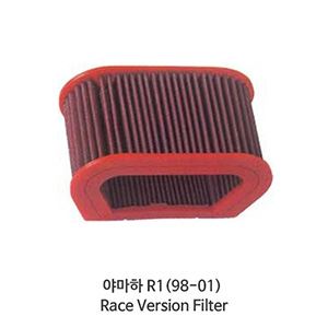 야마하 R1(98-01) Race Version Filter BMC 에어필터