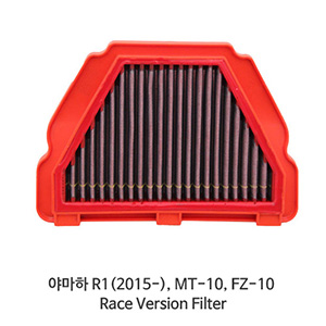 야마하 R1(2015-), MT-10, FZ-10 Race Version Filter BMC 에어필터