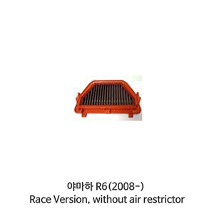 야마하 R6(2008-) Race Version, without air restrictor BMC 에어필터