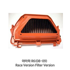 야마하 R6(08-09) Race Version Filter Version BMC 에어필터