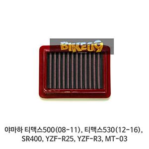 야마하 티맥스500(08-11), 티맥스530(12-16), SR400, YZF-R25, YZF-R3, MT-03 BMC 에어필터