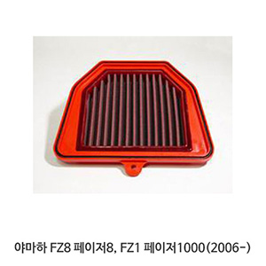 야마하 FZ8 페이저8, FZ1 페이저1000(2006-) BMC 에어필터