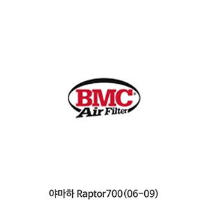 야마하 Raptor700(06-09) BMC 에어필터