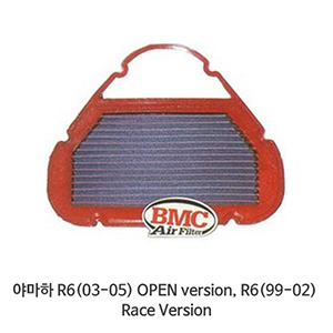 야마하 R6(03-05) OPEN version, R6(99-02) Race Version BMC 에어필터