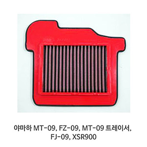 야마하 MT-09, FZ-09, MT-09 트레이서, FJ-09, XSR900 BMC 에어필터