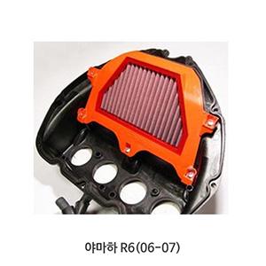 야마하 R6(06-07) BMC 에어필터