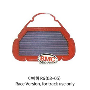 야마하 R6(03-05) Race Version, for track use only BMC 에어필터