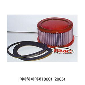 야마하 페이저1000(-2005) BMC 에어필터