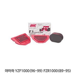 야마하 YZF1000(96-99) FZR1000(89-95) BMC 에어필터