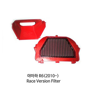 야마하 R6(2010-) Race Version Filter BMC 에어필터