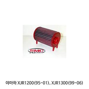야마하 XJR1200(95-01), XJR1300(99-06) BMC 에어필터