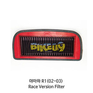 야마하 R1(02-03) Race Version Filter BMC 에어필터