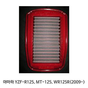 야마하 YZF-R125, MT-125, WR125R(2009-) BMC 에어필터