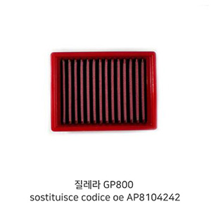 질레라 GP800 sostituisce codice oe AP8104242 Gilera BMC 에어필터