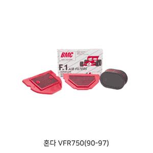 혼다 VFR750(90-97) Honda BMC 에어필터