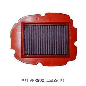 혼다 VFR800, 크로스러너 Honda BMC 에어필터