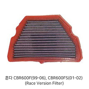 혼다 CBR600F(99-06), CBR600FS(01-02) (Race Version Filter) Honda BMC 에어필터