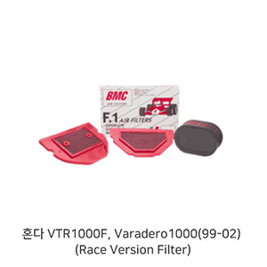 혼다 VTR1000F, Varadero1000(99-02) (Race Version Filter) Honda BMC 에어필터
