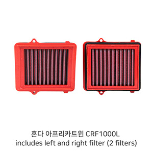 혼다 아프리카트윈 CRF1000L includes left and right filter (2 filters) Honda BMC 에어필터