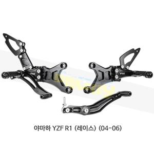 보나미치 레이싱 야마하 YZF R1 (레이스) (04-06) 라이테크 리어셋 백스텝 Y002R