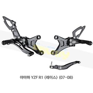 보나미치 레이싱 야마하 YZF R1 (레이스) (07-08) 라이테크 리어셋 백스텝 Y006R