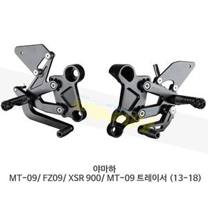 보나미치 레이싱 야마하 MT-09/ FZ09/ XSR 900/ MT-09 트레이서 (13-18) 라이테크 리어셋 백스텝 Y008