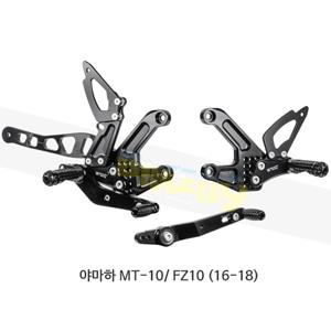 보나미치 레이싱 야마하 MT-10/ FZ10 (16-18) 라이테크 리어셋 백스텝 Y014