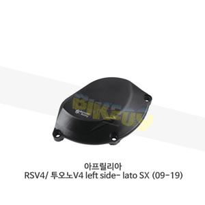 보나미치 레이싱 아프릴리아 RSV4/ 투오노V4 left side- lato SX (09-19) 엔진 케이스 가드 슬라이더 GB레이싱 CP002
