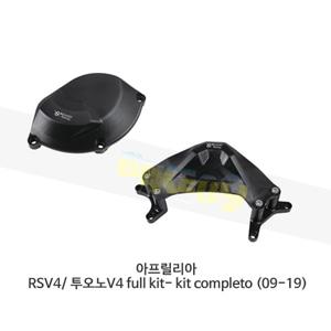 보나미치 레이싱 아프릴리아 RSV4/ 투오노V4 full kit- kit completo (09-19) 엔진 케이스 가드 슬라이더 GB레이싱 CP003