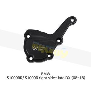 보나미치 레이싱 BMW S1000RR/ S1000R right side- lato DX (08-18) 엔진 케이스 가드 슬라이더 GB레이싱 CP004