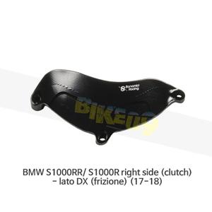 보나미치 레이싱 BMW S1000RR/ S1000R right side (clutch)- lato DX (frizione) (17-18) 엔진 케이스 가드 슬라이더 GB레이싱 CP004D