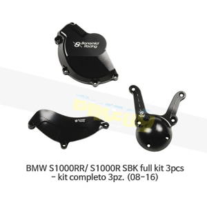 보나미치 레이싱 BMW S1000RR/ S1000R SBK full kit 3pcs- kit completo 3pz. (08-16) 엔진 케이스 가드 슬라이더 GB레이싱 CP006B
