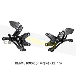 보나미치 레이싱 BMW S1000R (스트리트) (12-16) 라이테크 리어셋 백스텝 B001