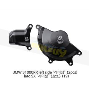 """보나미치 레이싱 BMW S1000RR left side """"레이싱"""" (2pcs)- lato SX """"레이싱"""" (2pz.) (19) 엔진 케이스 가드 슬라이더 GB레이싱 CP082B"""