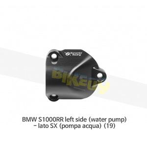 보나미치 레이싱 BMW S1000RR left side (water pump)- lato SX (pompa acqua) (19) 엔진 케이스 가드 슬라이더 GB레이싱 CP083
